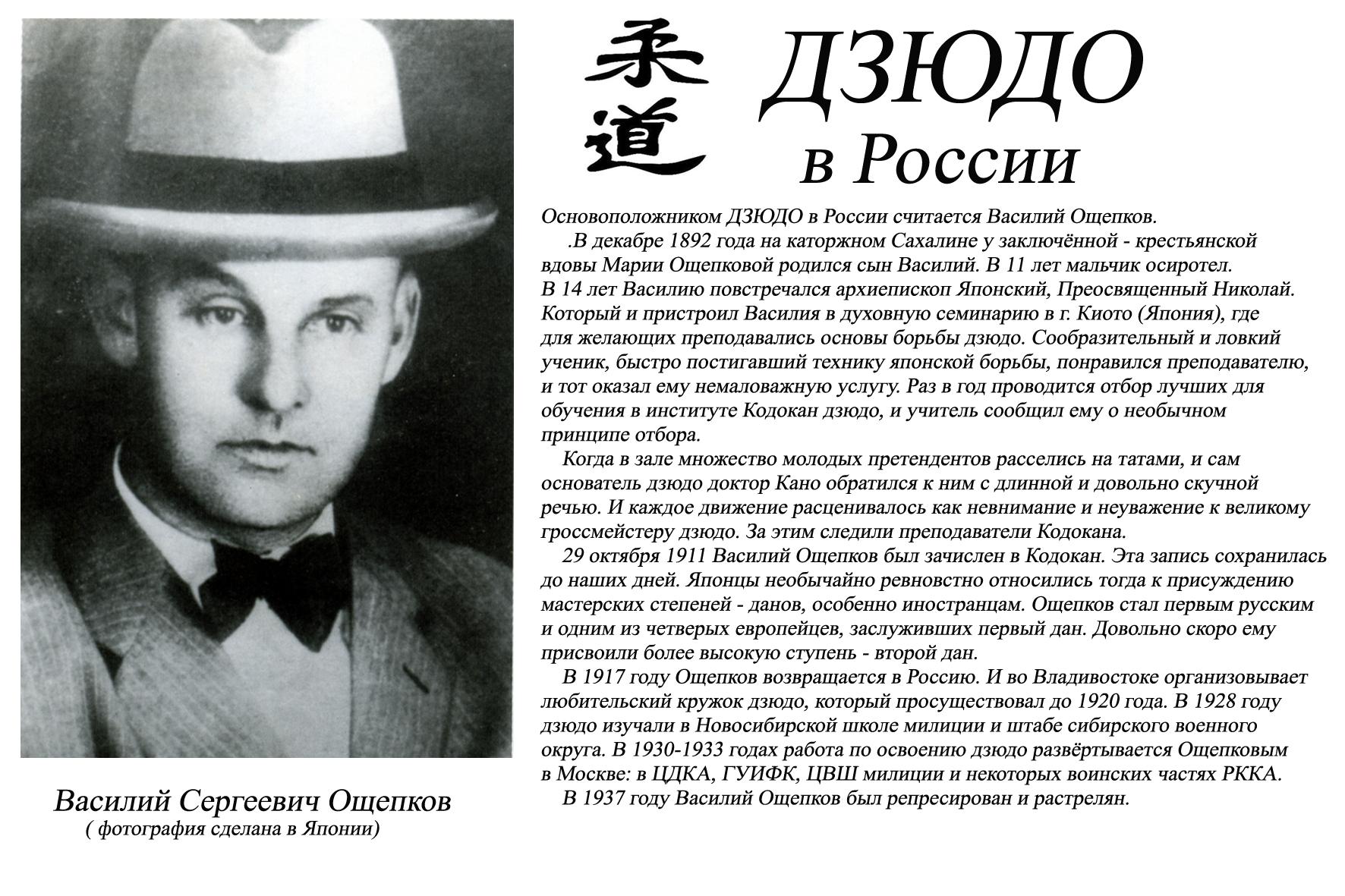 Плакат информация30х45 в России