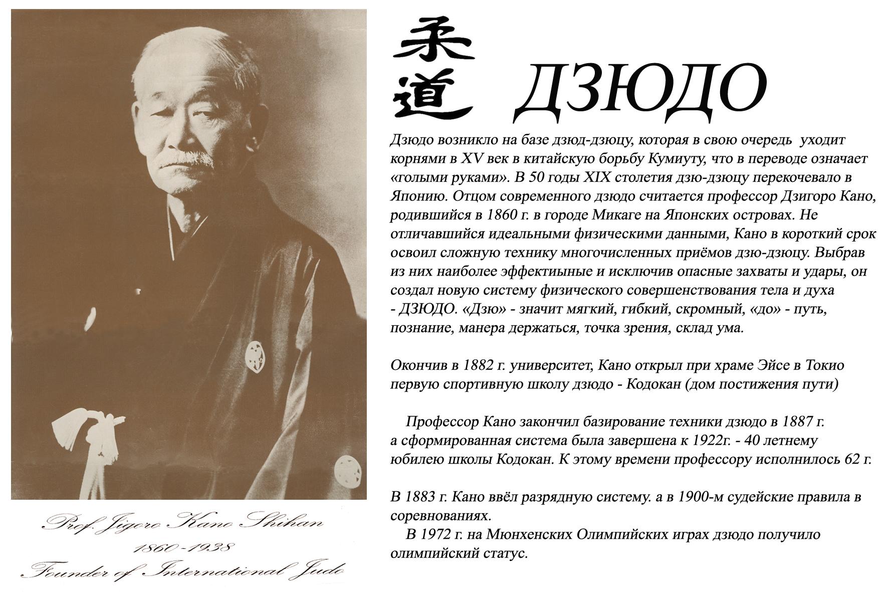 Плакат информация30х45